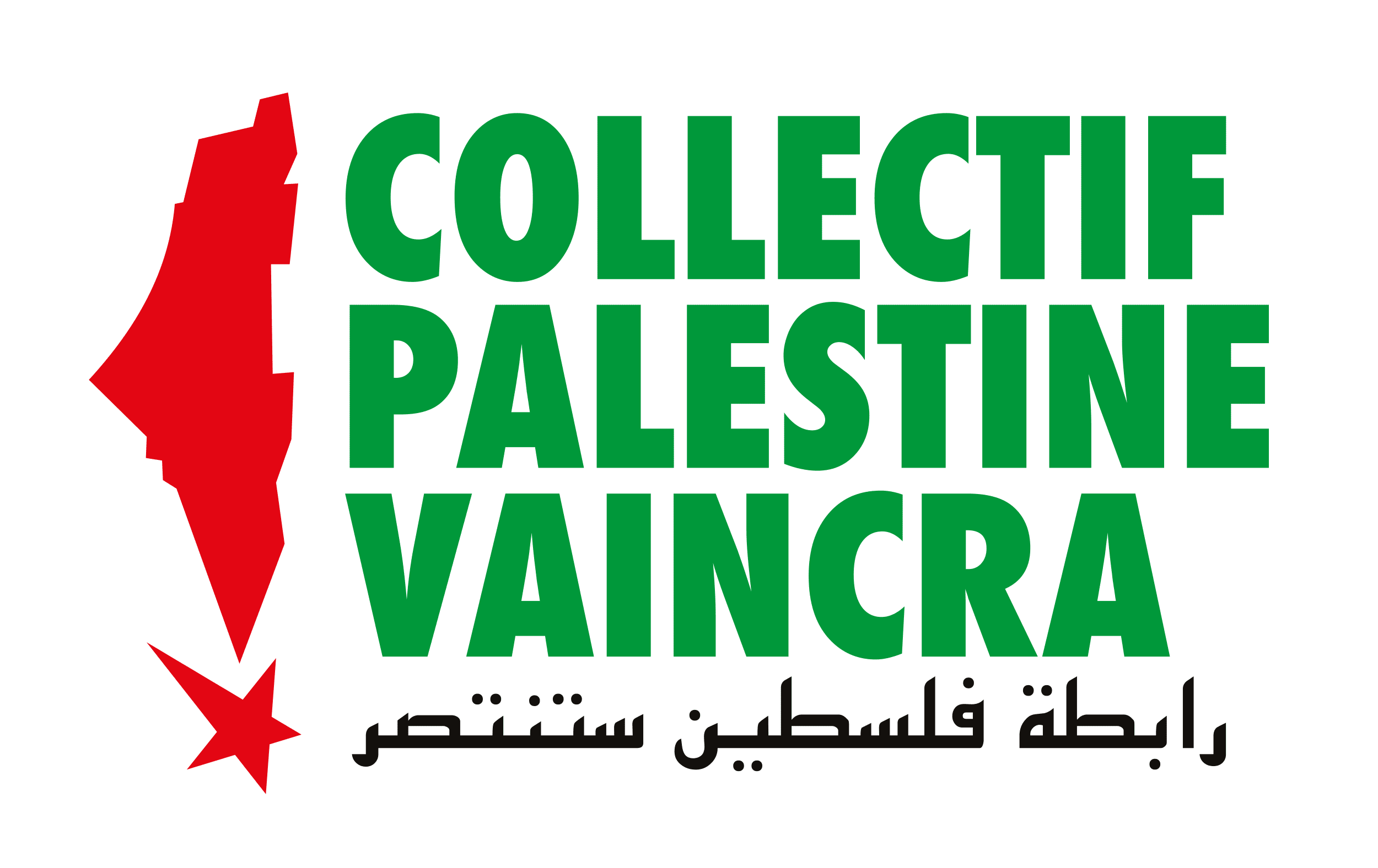 Collectif Palestine vaincra